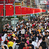 The crowd on Nanjing Shopping Street