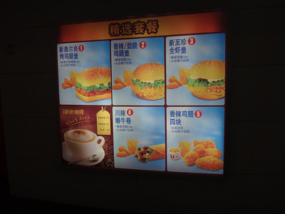 Shanghai trip food