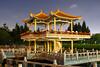 Relaxing in a pagoda in Honghu Park