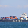 Hanjin Buenos Aires off Caloundra after departing Brisbane 2014