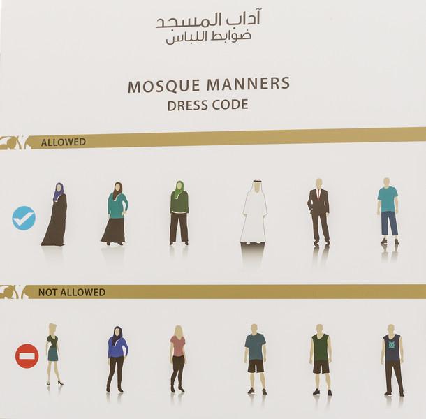 Dress Code signage at Abu Dhabi Mosque