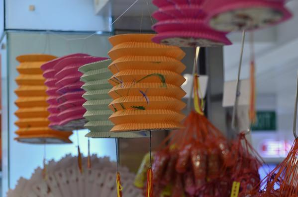Mid-Autumn Festival, aka Lantern Festival