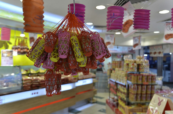 Mid-Autumn Festival. Pigs in a basket - Chinese version. Had these when I was little.
