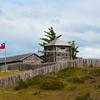 Fort Bulnes, Punta Arenas, Patagonia, Chile