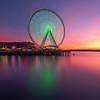 Emerald City Rainbow Sherbet Website