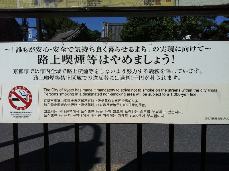 This is amazing: the first city I know of that has a city wide ban on smoking!<br /> <br /> Taken with SmugShot on my iPhone