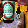 Beer made in Kyoto!