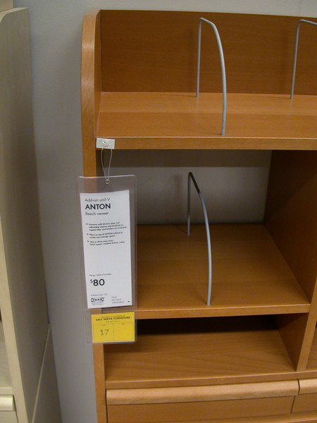 IKEA knows me!
