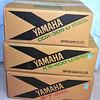 Yamaha_Stereo