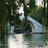 Yu Dai Bridge