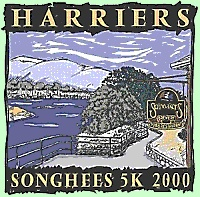 T-shirt Designs - Songhees 5K 2000