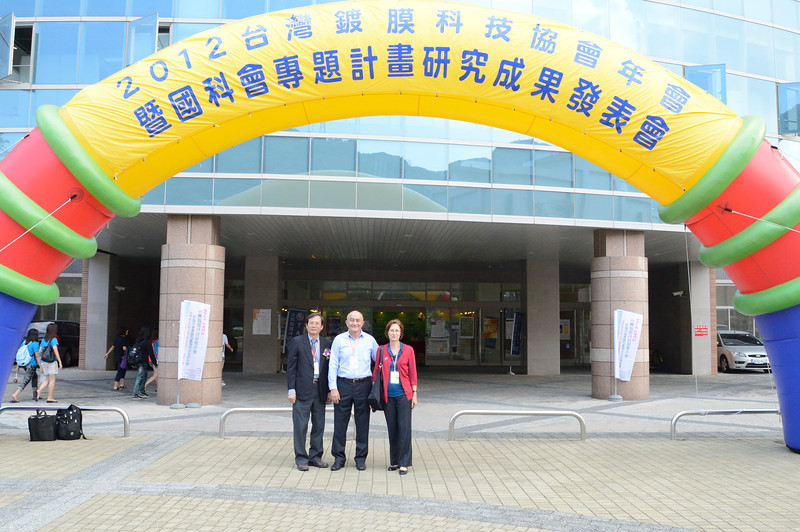 With Professor Hsieh, Dean of CE