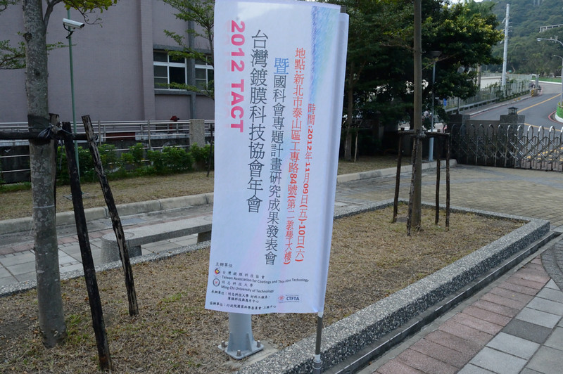 The campus of Ming CHi University of Technology welcomes the 2012 TACT contference