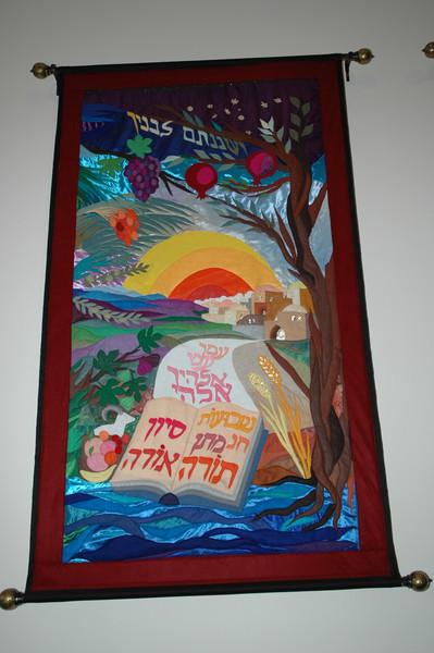 Tapestry013