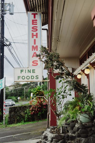 Teshima's Restaurant in Kealakekua, Hawai'i island. Bento meal featured and Teshima Omelette Fried Rice with Portuguese Sausage.
