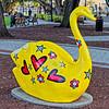 Yellow Swan Statue