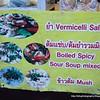 Food menu sign in Bangkok, Thailand in August 2017. Mush!