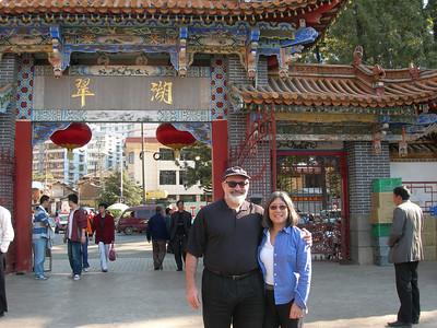 china/2006