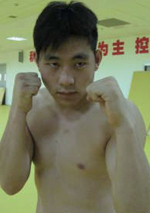 Liu Cen Cen