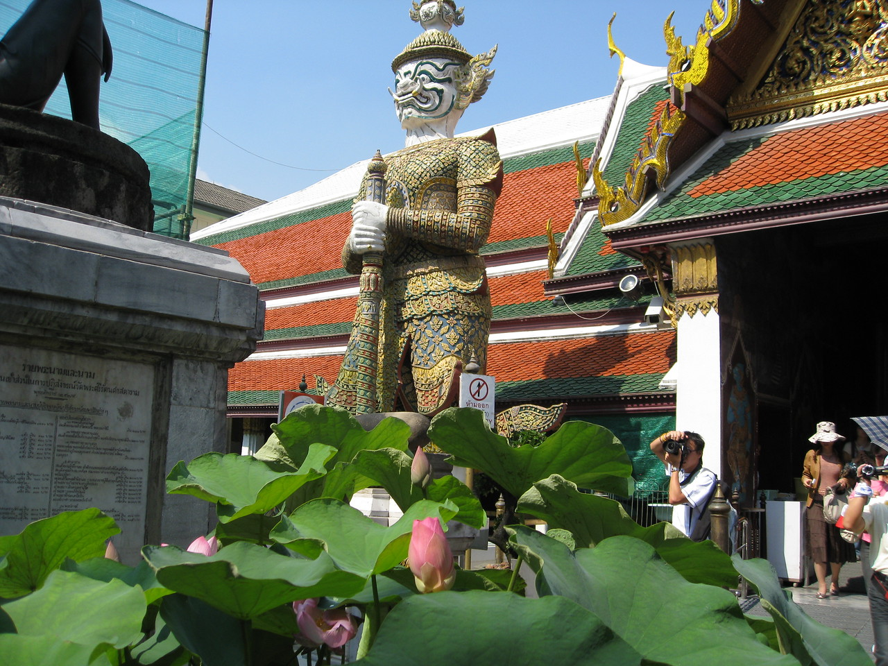 Guardian with lotus