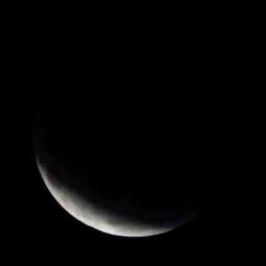 Partial eclipse. 5 April 2015 h00:33