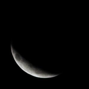 Partial eclipse. 5 April 2015 h00:28