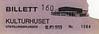 DIO · Kulturhuset, Hamar · November 18, 1983