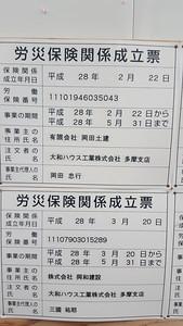 Yokota-Fussa-170852