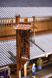 Edo-TokyoMuseum-2793