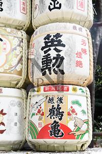MeijiShrine Tokyo-2706