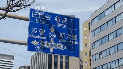 TsujikiFishMarket Tokyo-120546