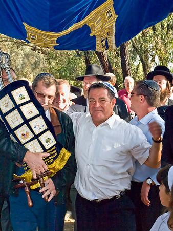 Torah Dedication-Photos