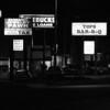 Summer Ave, Memphis