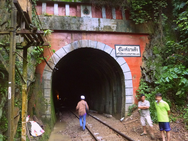 The tunnel where our train derailed in Northern Thailand.