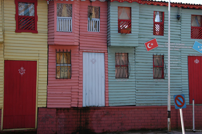 Detail of buildings, historic district of Istanbul, Turkey.