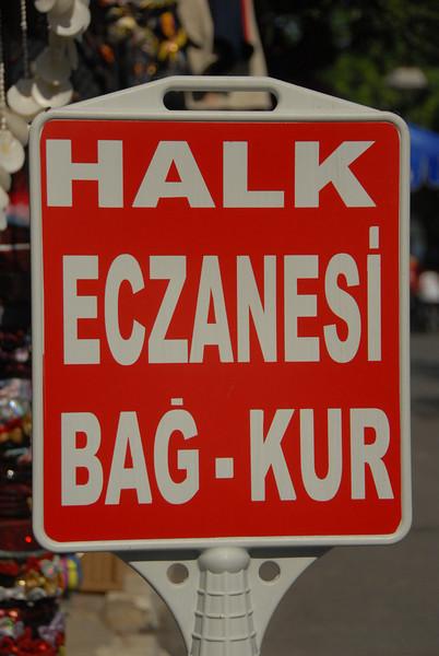 Halk Eczanesi is a pharmacy on Heybeliada Island, Turkey.