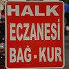 Halk Eczanesi is a pharmacy on Heybeliada Island, Turkey.