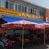 Terrace cafe, Princes Islands, Turkey.