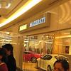 Ferrari Maserati store