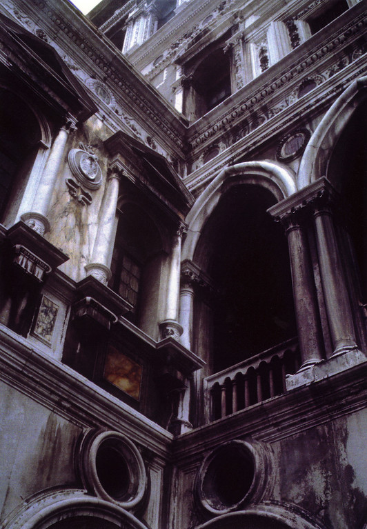 Inner courtyard of Ducal Palace.
