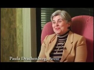 Paula Drachenberg