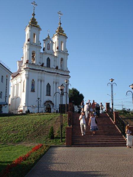 """Slavic Bazaar Vitebsk Belarus 2011. A Belarus Bride Russian Matchmaking Agency For Traditional Men! <p><a href=""""https://www.abelarusbride.com/russian-women-vitebsk-victory-day"""" title=""""A Belarus Bride BELARUS WOMEN Matchmaking."""">BELARUS BRIDE RUSSIAN BELARUS WOMEN MATCHMAKING. VITEBSK BELARUS VICTORY DAY</a></p>"""