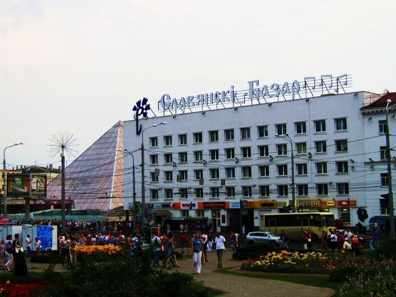 """Vitebsk Belarus Slavic Bazaar, Vitebsk is now 1037 years old! A Belarus Bride Russian Matc<p><a href=""""https://www.abelarusbride.com/russian-women-for-marriage-australia"""" title=""""A Belarus Bride BELARUS WOMEN Matchmaking."""">BELARUS BRIDE RUSSIAN BELARUS WOMEN MATCHMAKING AUSTRALIA</a></p> hmaking Agency!"""