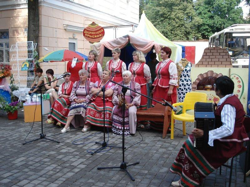 "Vitebsk Belarus Slavic Bazaar, Vitebsk is now 1037 years old! A Belarus Bride Russian Matchmaking Agency!  Vitebsk Belarus Slavic Bazaar, Vitebsk is now 1044 years old! A Belarus Bride Russian Matchmaking Agency! <p><a href=""https://www.abelarusbride.com/vitebsk-photos"" title=""A Belarus Bride BELARUS WOMEN Matchmaking."">BELARUS BRIDE RUSSIAN BELARUS WOMEN MATCHMAKING. VITEBSK BELARUS PHOTOS AROUND TOWN </a></p>"