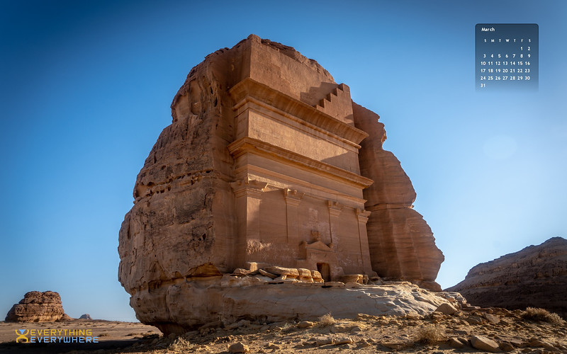 This Month's Image was taken in Mada'in Saleh, Saudi Arabia