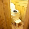 compost toilet; somebody forgot to put the lid down.