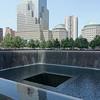 South memorial pool looking west
