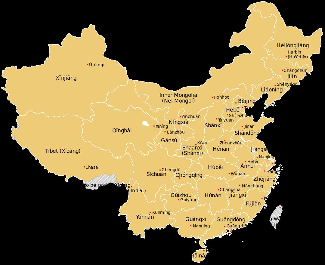 China_Names_1080