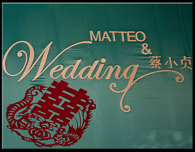 Xiao Zhen and Matteo's Wedding, 2011