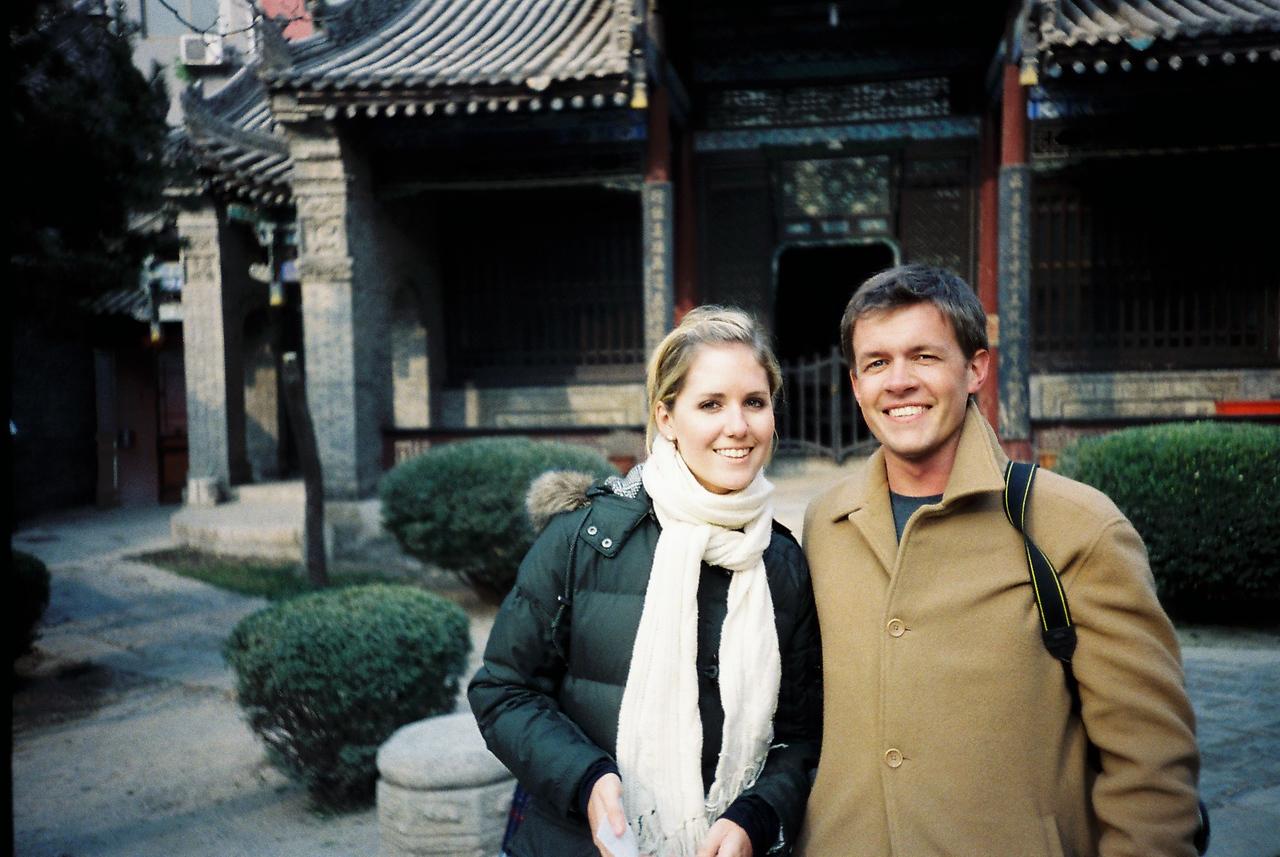 Cory and Scott in Xian, China last January